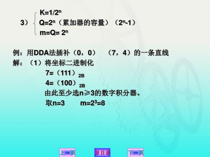 K=1/2