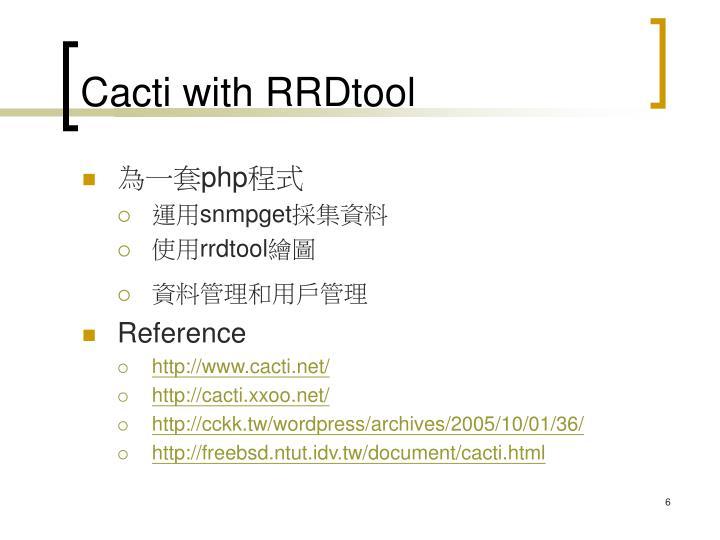Cacti with RRDtool