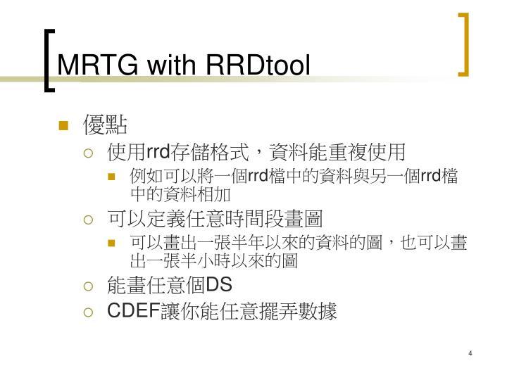 MRTG with RRDtool