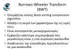 burrows wheeler transform bwt