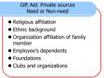 gift aid private sources need or non need