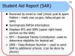 student aid report sar