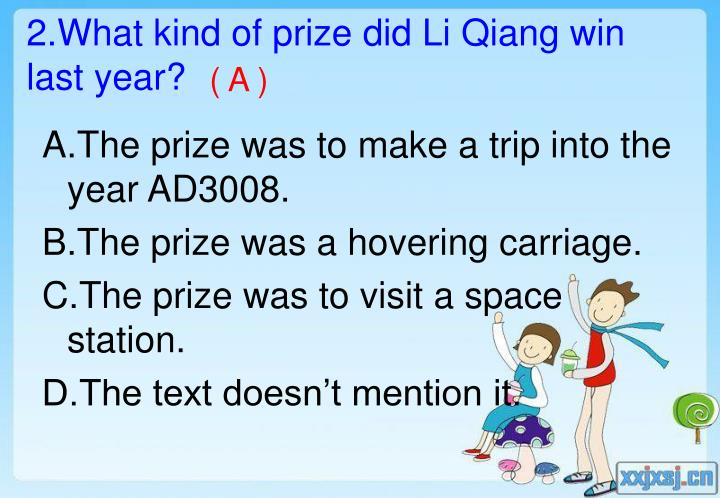 2.What kind of prize did Li Qiang win