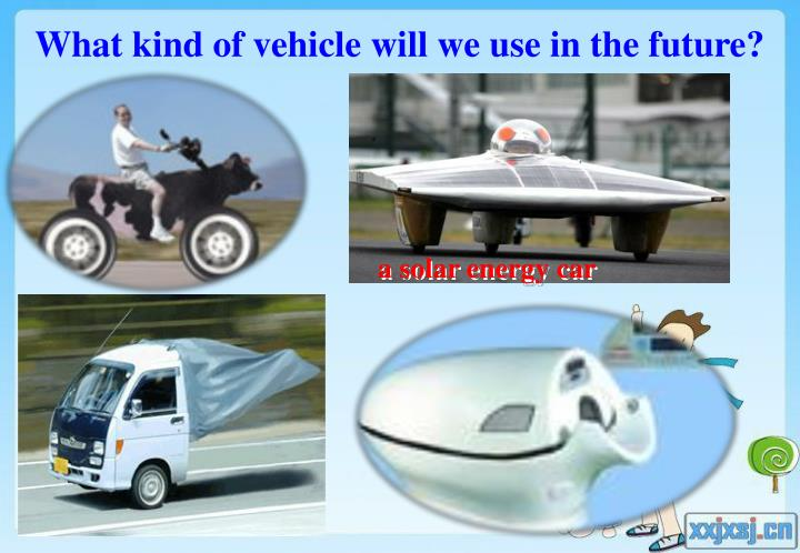 What kind of vehicle will we use in the future?