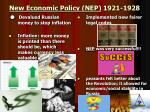 new economic policy nep 1921 19281