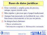 bases de datos jur dicas