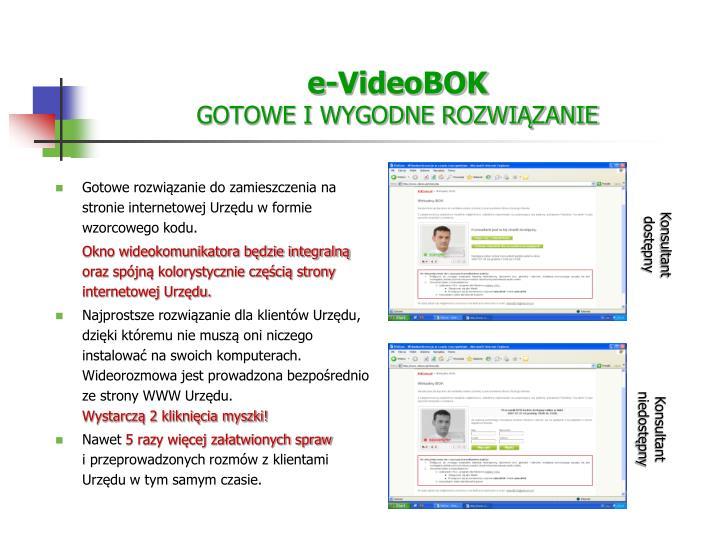 Gotowe rozwiązanie do zamieszczenia na stronie internetowej Urzędu w formie wzorcowego kodu.