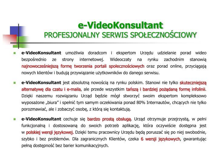 e-VideoKonsultant