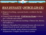 han dynasty 207bce 220 ce