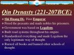 qin dynasty 221 207bce