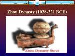 zhou dynasty 1028 221 bce1