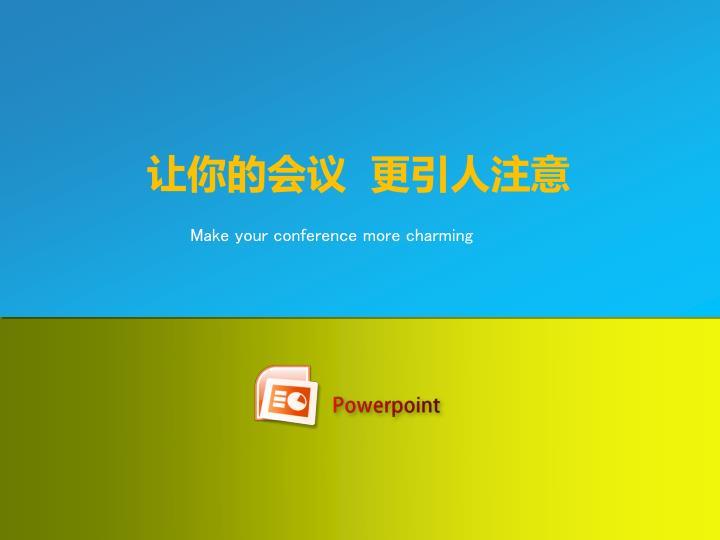 素材天下网 sucaitianxia.com-ppt105