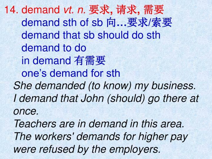 14. demand