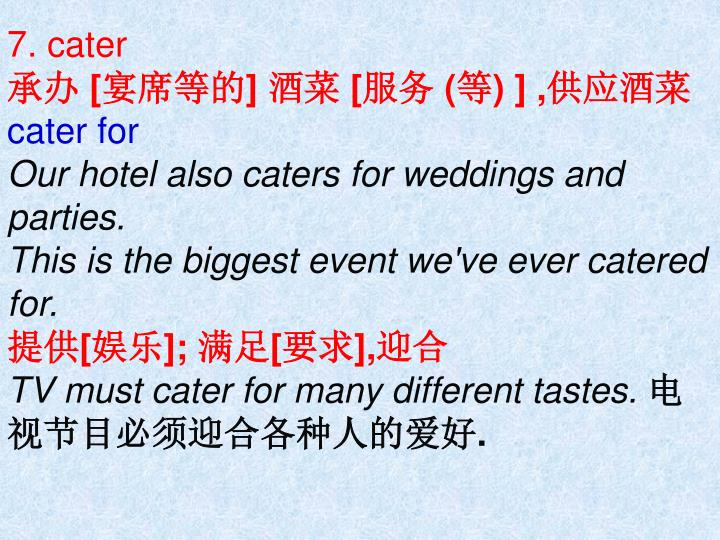 7. cater