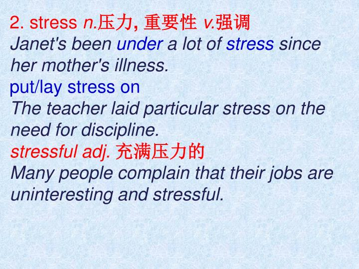 2. stress