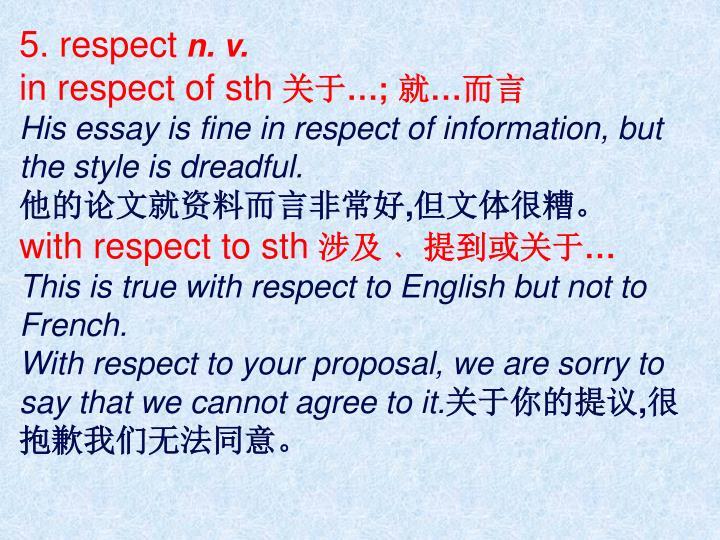 5. respect