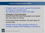 income and price level effect