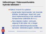 udfordringer videnssamfundets hybride bibliotek 1