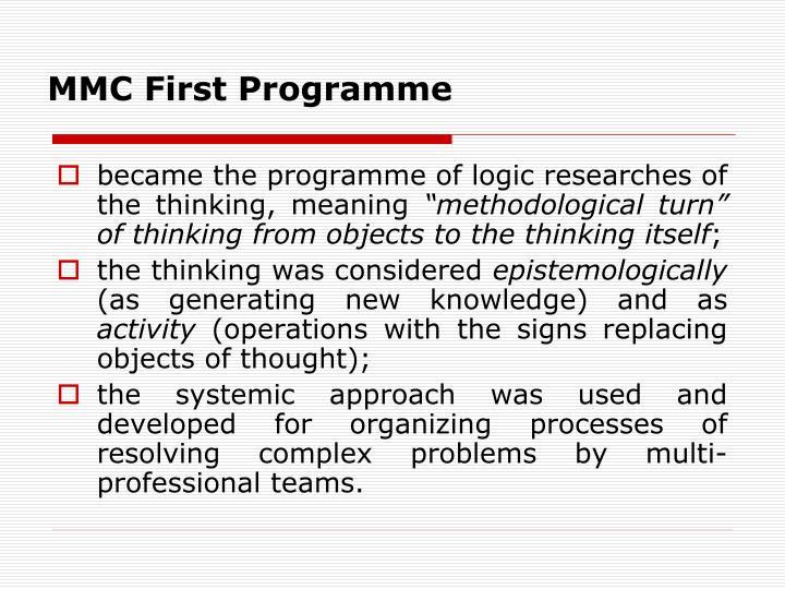 MMC First Programme