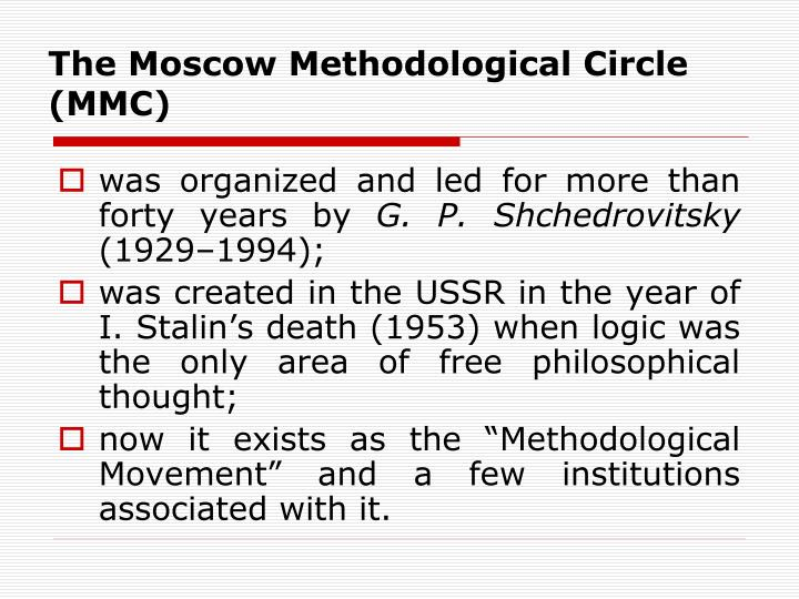 The moscow methodological circle mmc