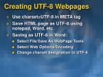 creating utf 8 webpages