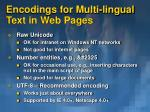 encodings for multi lingual text in web pages
