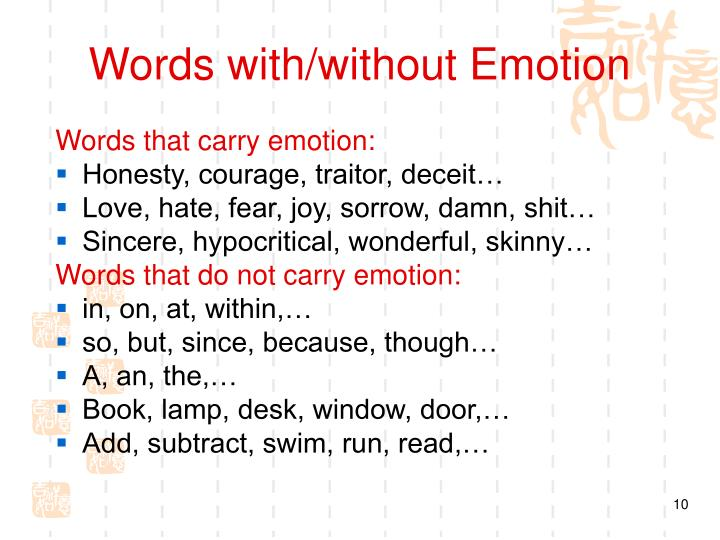 Words with/without Emotion