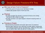 design failure firestone atx tires