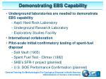 demonstrating ebs capability
