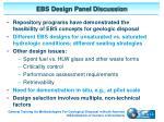 ebs design panel discussion