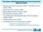 short history of ebs design developments in the u s spent fuel repository program