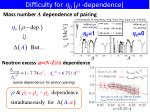 difficulty for h 0 r dependence