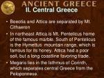 ii central greece1