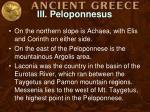 iii peloponnesus1