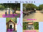 f 3 bbq site no 3 42