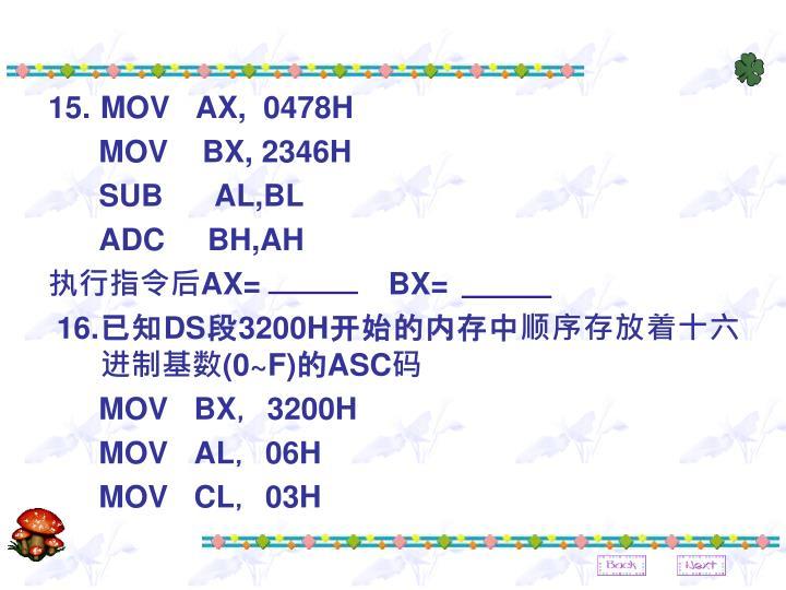 MOV   AX,  0478H