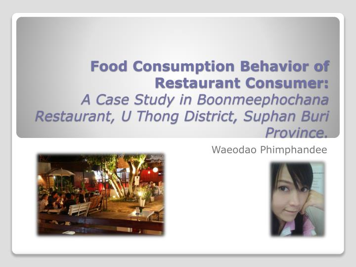 """cunsumer perception in red bull articles free download Download citation 
