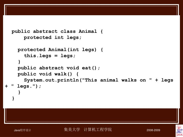 public abstract class Animal {