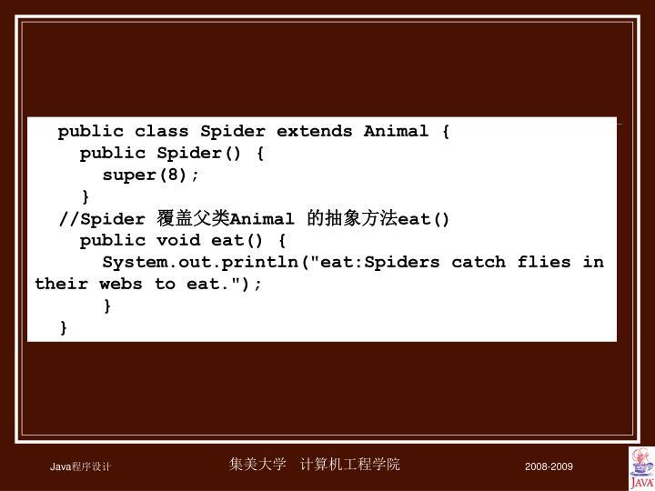 public class Spider extends Animal {