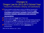 changes to oregon law for 2012 2013 school year harassment intimidation bullying and cyberbullying