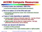 accre compute resources