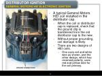 distributor ignition general motors hei electronic ignition2
