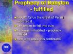 prophecy of babylon fulfilled
