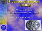 prophecy of babylon fulfilled1