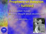 prophecy of babylon fulfilled2