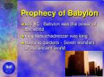 prophecy of babylon