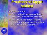 prophecy of egypt fulfilled