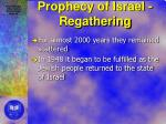 prophecy of israel regathering1