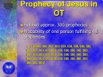 prophecy of jesus in ot1