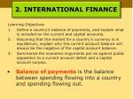 2 international finance